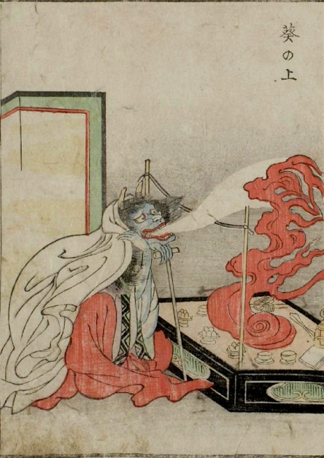 Weird monsters of Japanese folklore  12Aoi_no_Ue_465_656_int