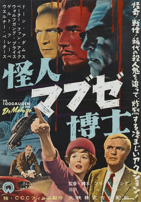 14The1000EyesDrMabuse1960.jpg