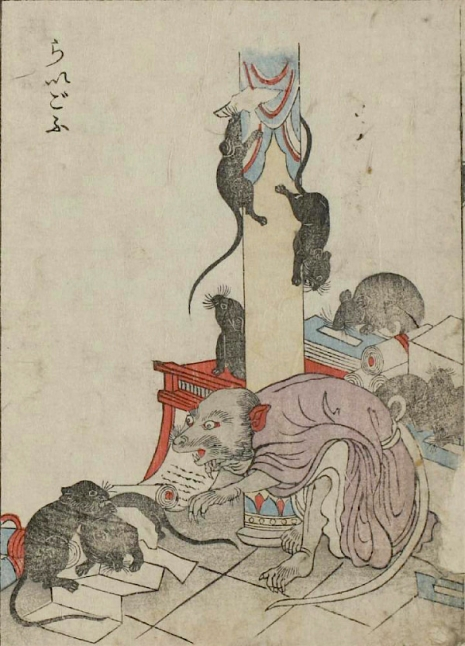 Weird monsters of Japanese folklore  18Raigo%CC%84_465_646_int