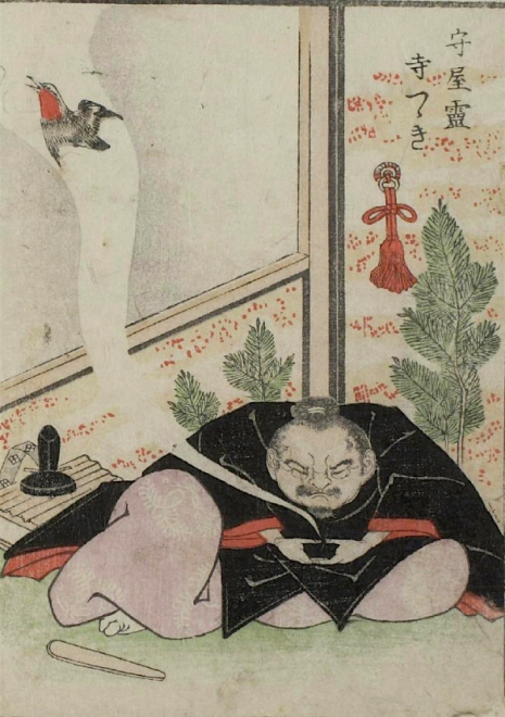 Weird monsters of Japanese folklore  23Teratsutsuki_465_660_int