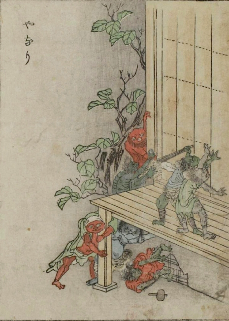 Weird monsters of Japanese folklore  25Yanari_465_652_int