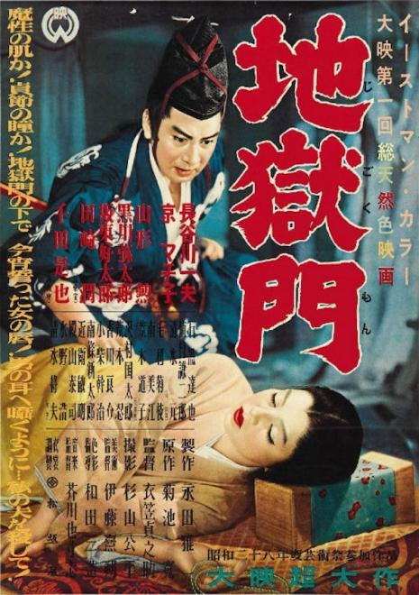 45PrincessYangKwei-Fei1953.jpg