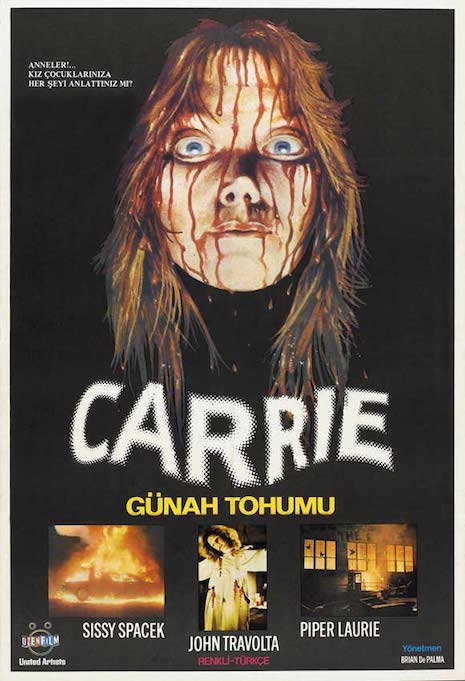 Carrie movie poster (Spain)