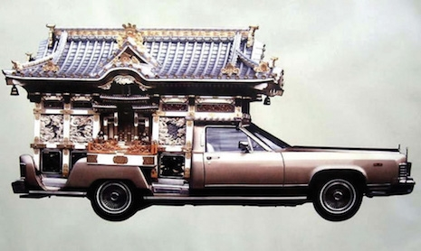 Japanese hearse, 1970s