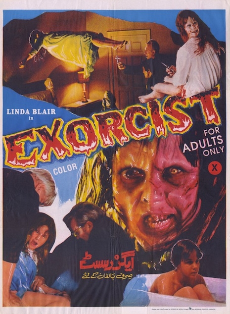 The Exorcist movie poster (Pakistan)