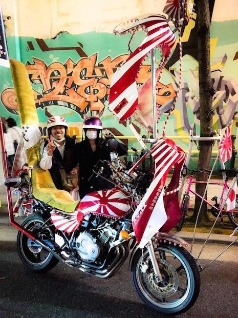 Modern Kyushakai bikers