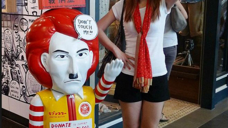 The inexplicable world of Asian 'Hitler chic'