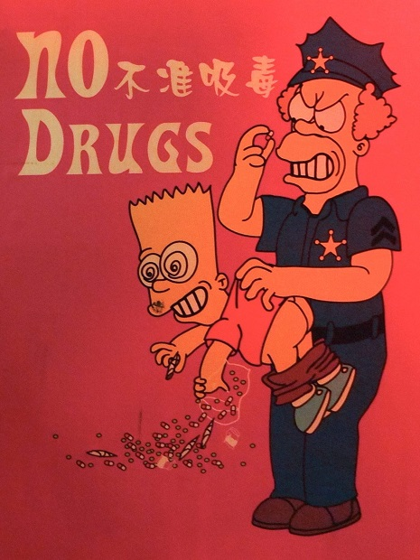 Simpsons drugs