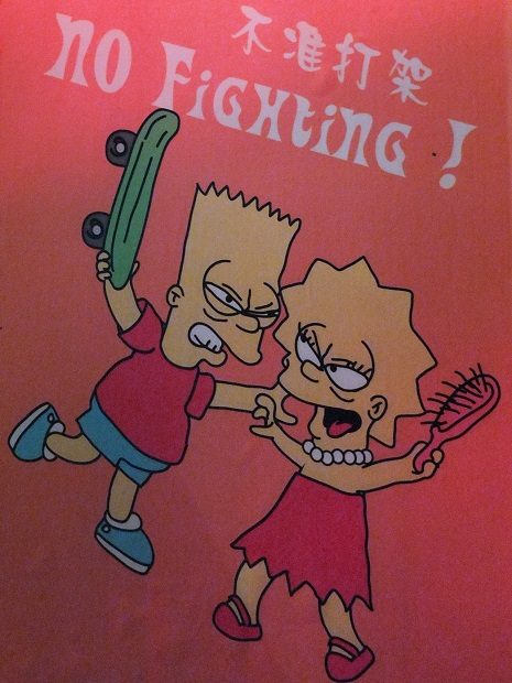 Simpsons fighting