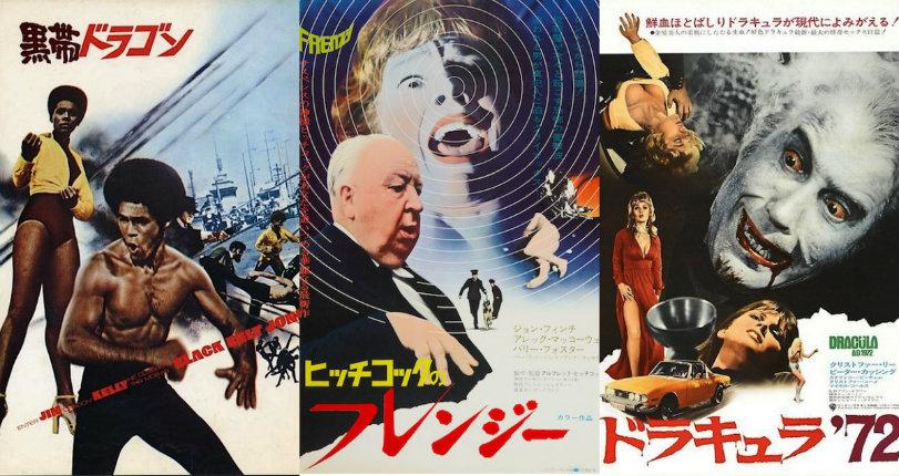 East beats West: Sensational Japanese posters of popular 70s films