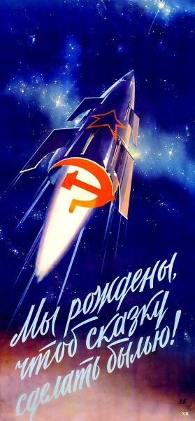sovietfairytale