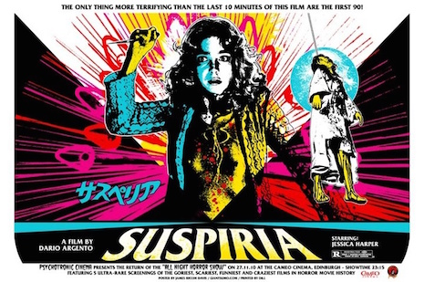 Suspiria movie poster by James Rheem Davis of Giant Sumo