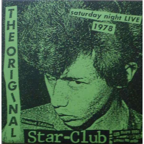 The long-running vocalist for The Star Club, Hikage, 1978