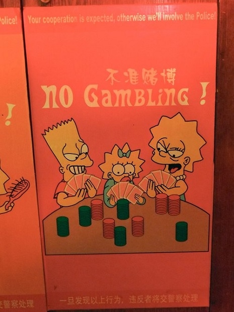 Simpsons gambling